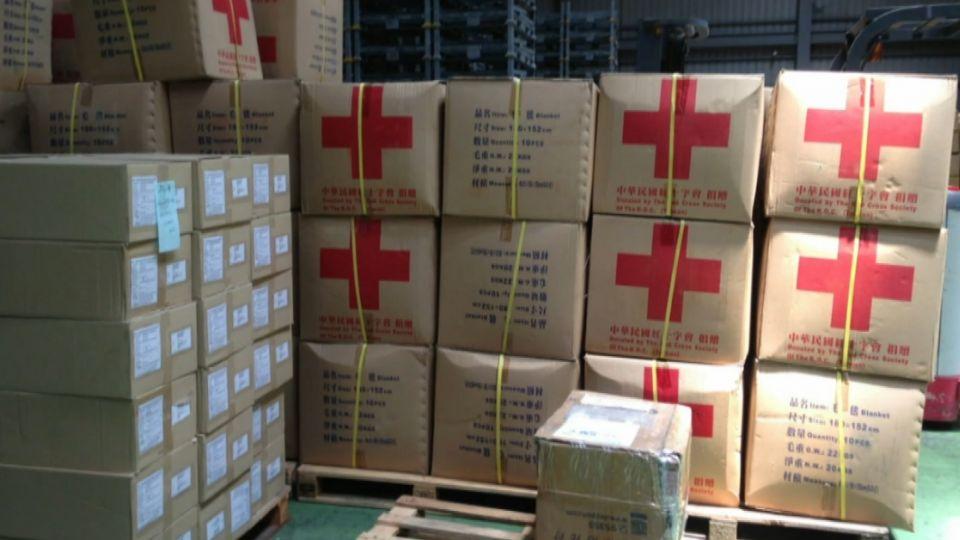 45票贊成9票反對 立院會通過廢紅十字專法