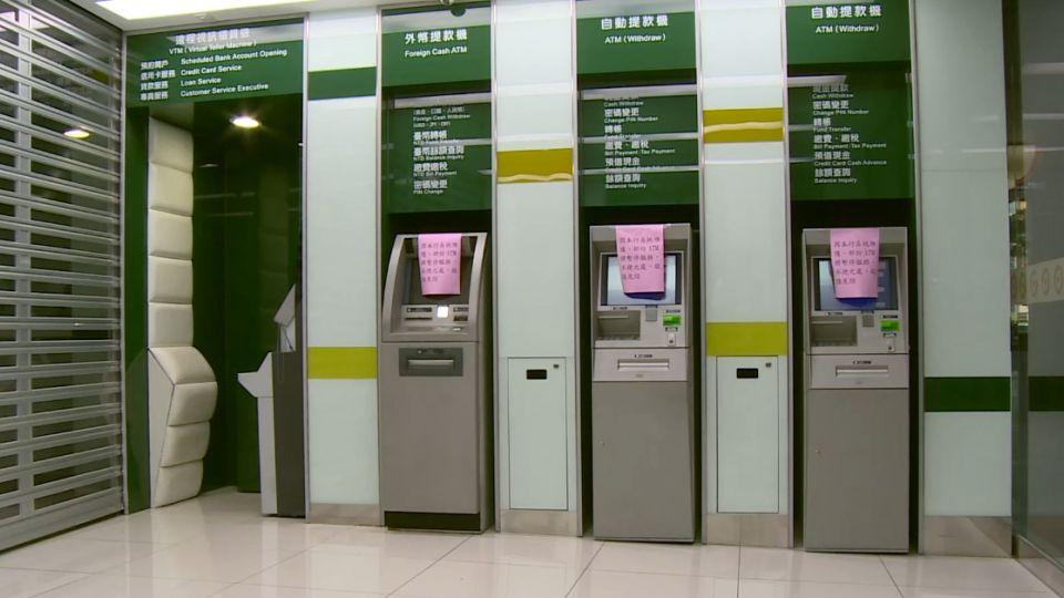 詭! 38台ATM遭盜 傳破解工程師行蹤不明