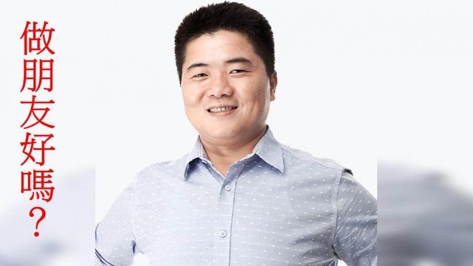 台中「雙龍汽車」楊先生 顏寬恒想問你「做朋友好嗎?」