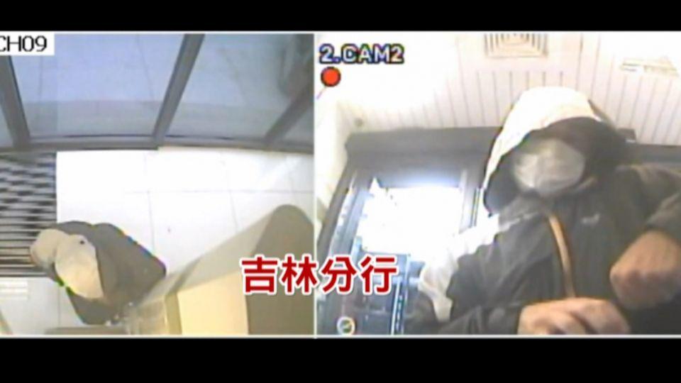 盜領8嫌已5人離境 模擬變裝照盼全民逮人