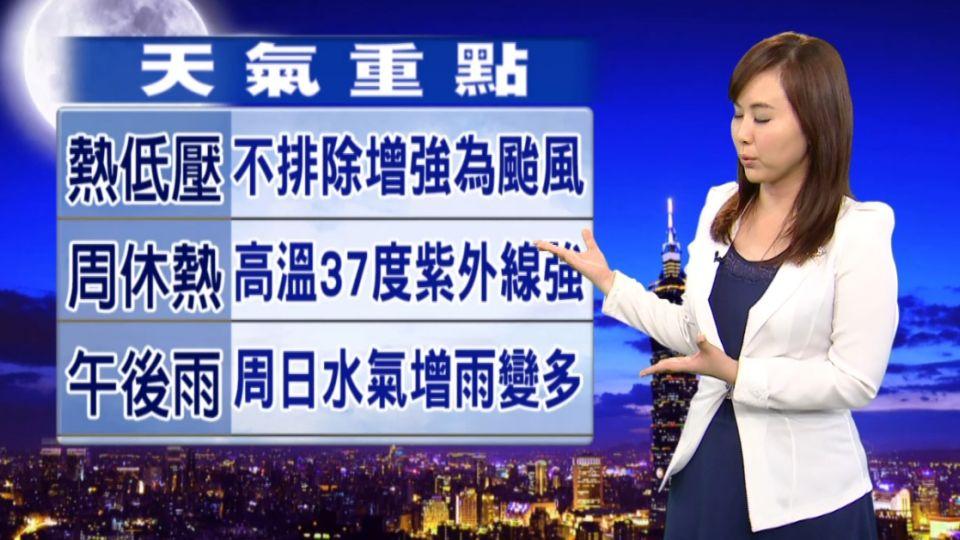 熱低壓不排除成颱風 未來走向待觀察