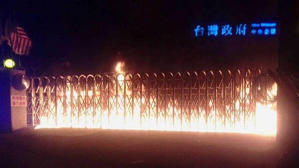 【影片】火燒「台灣民政府」!反覆縱火 四嫌收押禁見