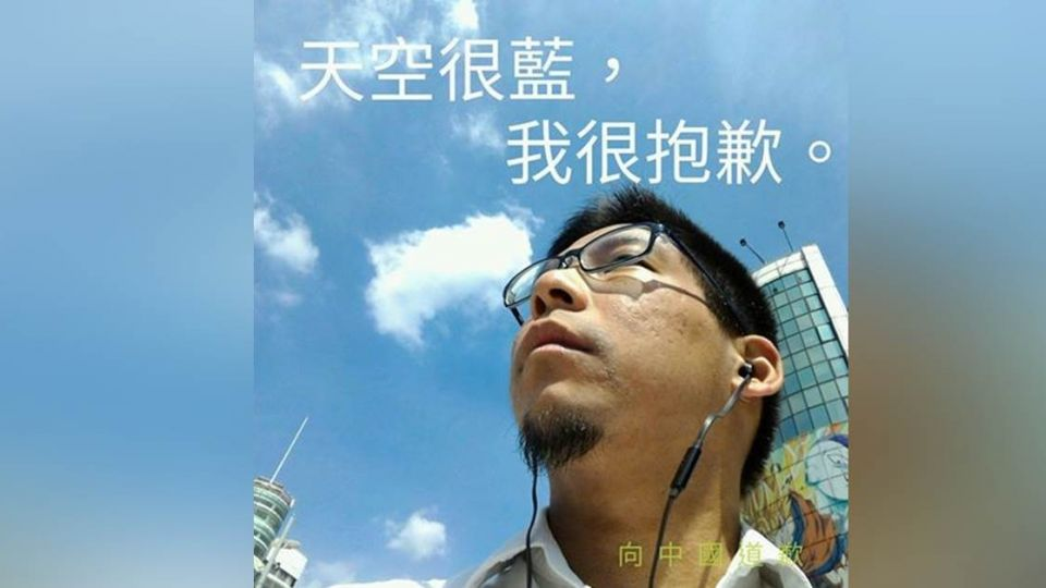 周子瑜、戴立忍…被要求道歉!他發起向「中國道歉大賽」
