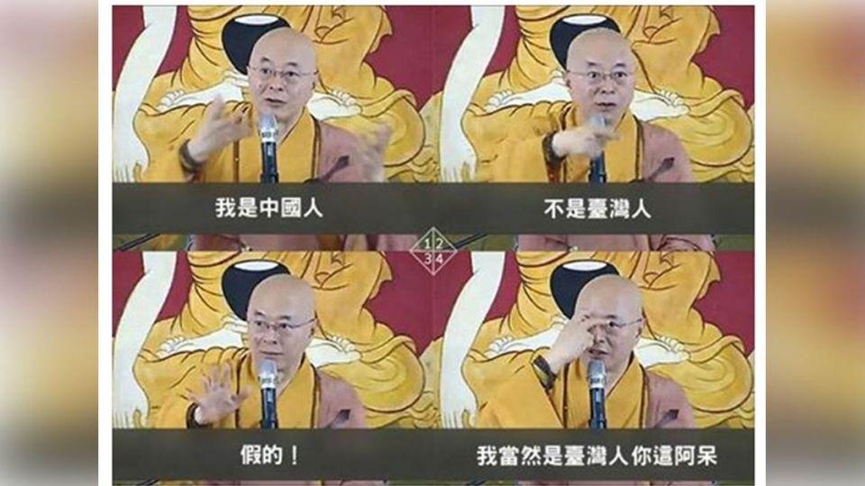 向中國道歉正夯!10理由 網友:假的!嘴巴業障重