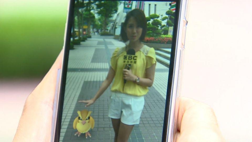 AR擴增實境手遊!台灣也瘋上街抓寶可夢