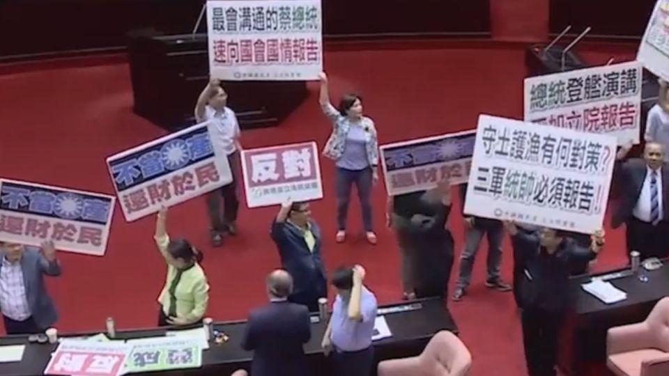 65萬字杯葛「不當黨產處理條例」 藍被爆抄襲