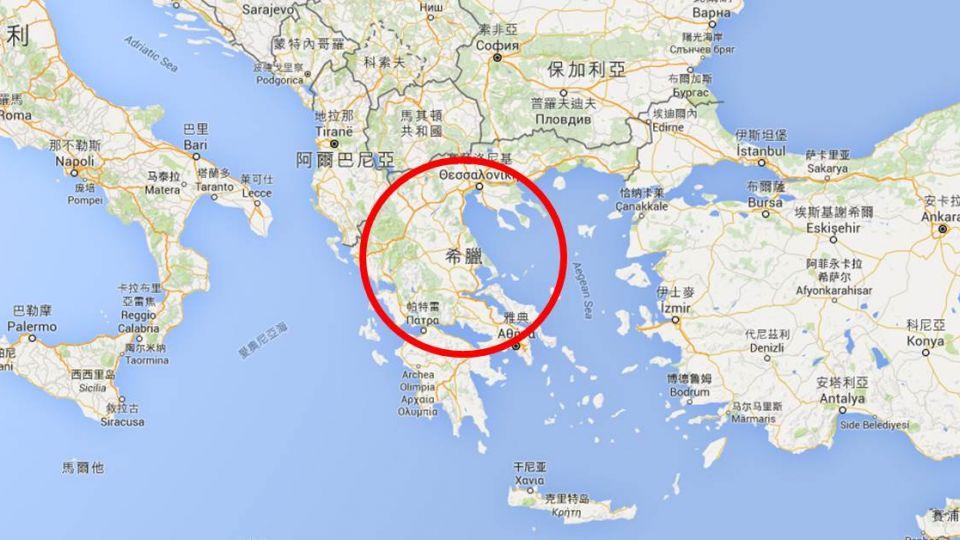 希臘破獲大型詐騙案!竟有120多位台灣人遭逮