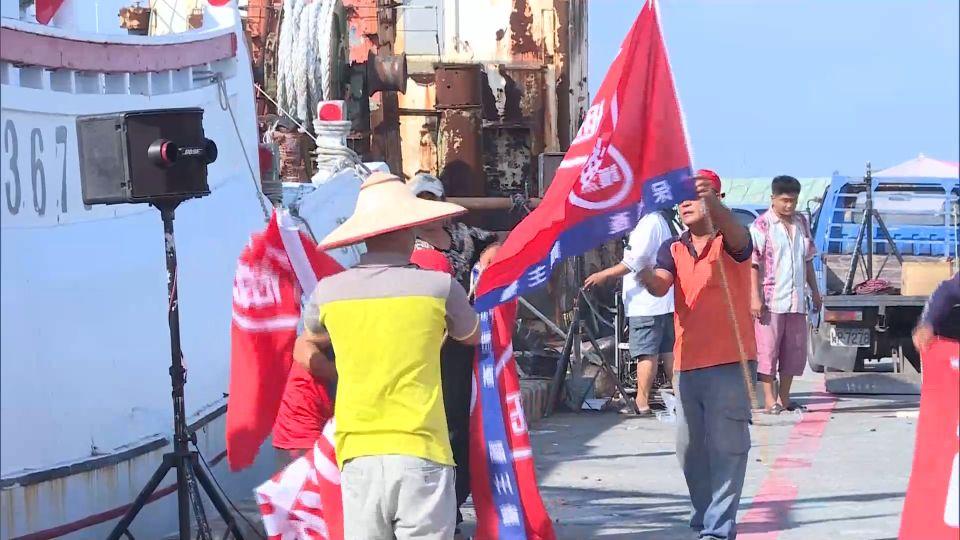 漁船登太平島護漁權 反遭國防部打臉