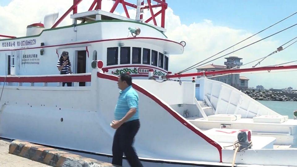 開了四五天 漁民被告知「違規」不能登太平島