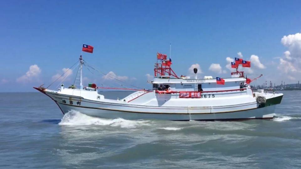 護漁開五天船到了... 遭指「違規」不能登太平島