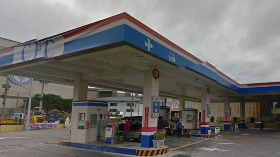 半年最大跌幅!下周油價預估大降6角
