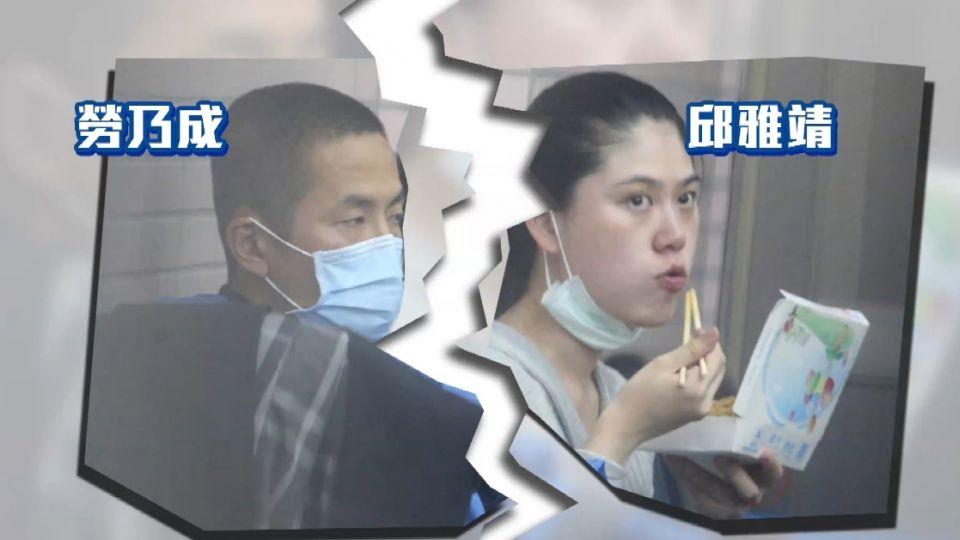 阿帕契飛官勞乃成休職 千金妻閃離改嫁醫師