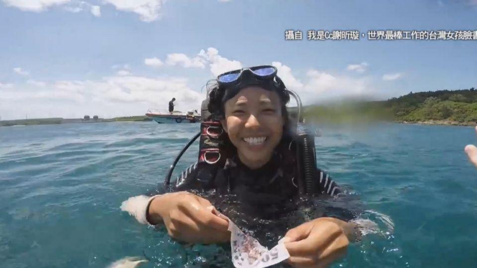 海底撿垃圾撿到9百 世界最棒工作女孩:加菜了