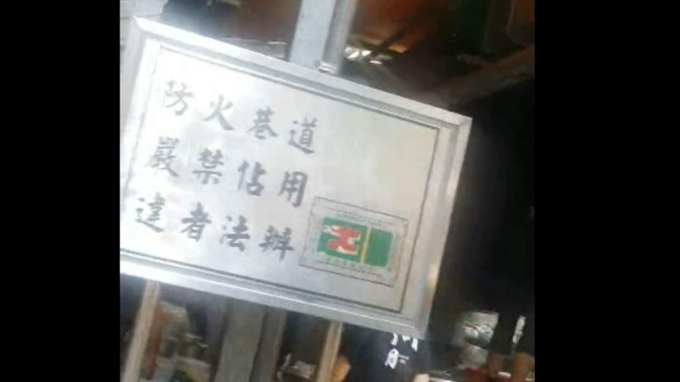 前員工爆「廚房占防火巷」 台南度小月:抹黑