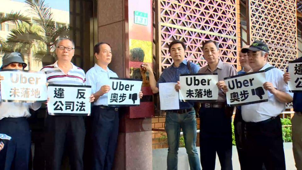 違反公司法! 駕駛工會按鈴告Uber台灣總經理
