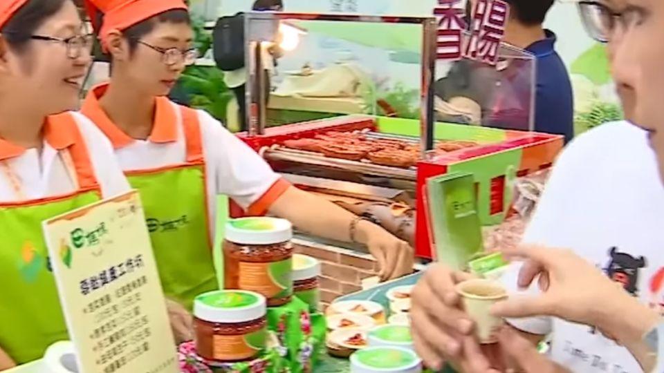 特色料理美食展登場!!荔枝雞湯.波斯酸奶