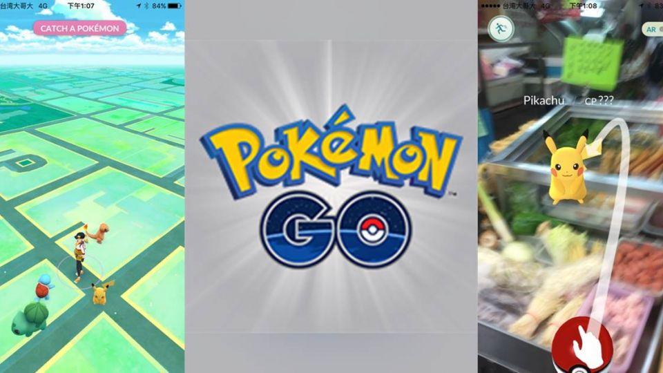 Pokémon GO超噴電!5大妙計輕鬆戰勝「吃電怪獸」