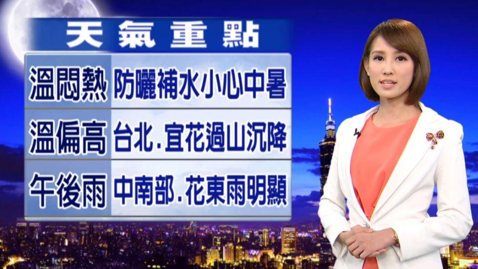 輕颱奧麥斯朝日本前進!對台灣無影響