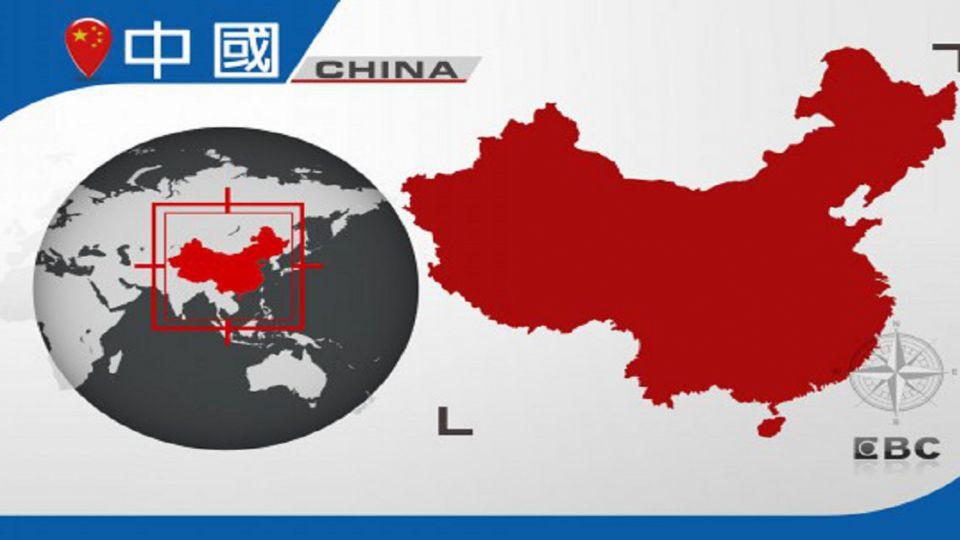 中國海警船配備機關砲 前進釣魚台鄰接區海域