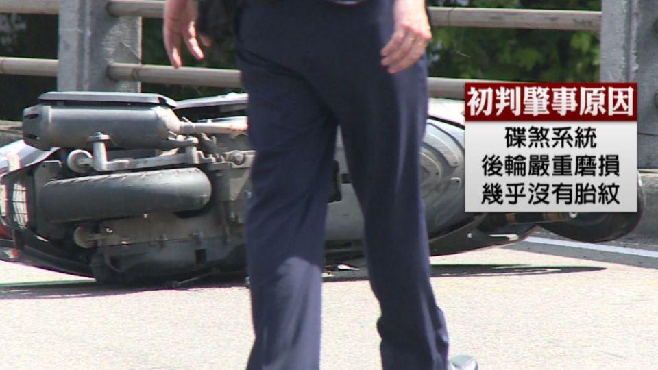 疑車速過快 騎士過彎自摔 拋飛6公尺橋下亡