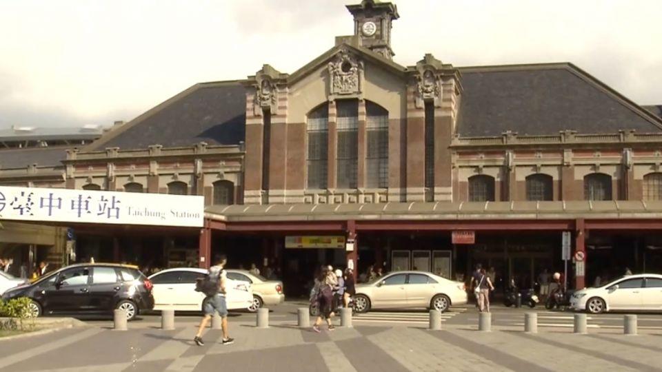 台中新站啟用舊站呢?民眾憂影響古蹟建築