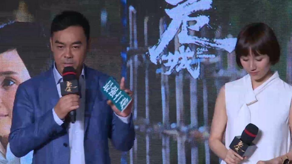 電影危城北京首映 劉青雲曝9天狂瘦4kg