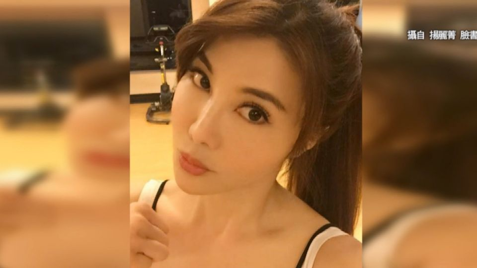 武打明星楊麗菁控遭竊 損失萬元槓上五星飯店