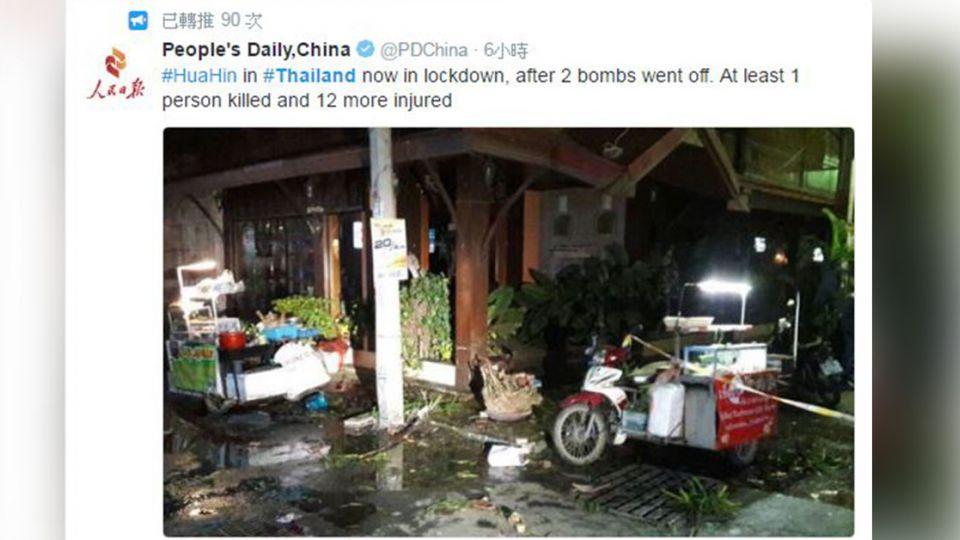花盆炸彈連續爆!泰國度假勝地「華欣」釀1死19傷