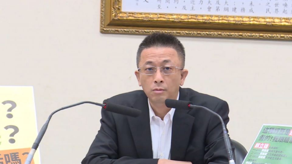 林全:不准用不當黨產發薪水 國民黨批:違法!