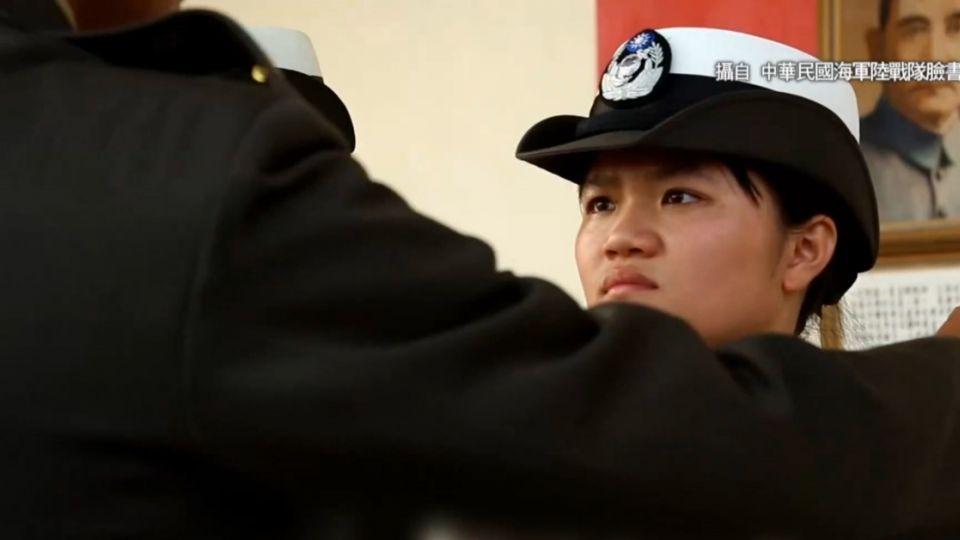 「總有我想守護的地方」女海陸拍微電影