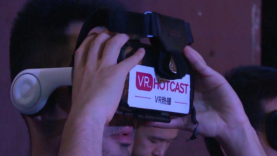 全球首個VR實境劇 占星公寓大陸熱播
