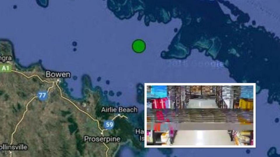 北極殿地震說不在台灣?這國家發生強震 規模20年來最大