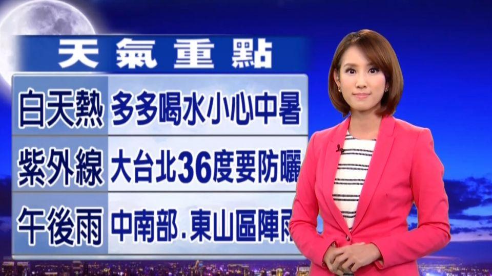 【2016/08/21】10年首見1天三颱!對台灣暫無影響