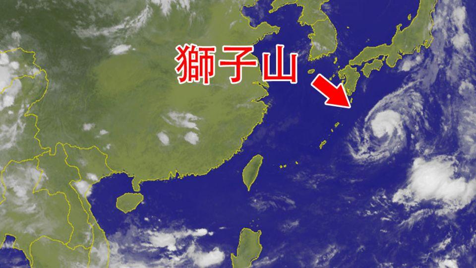獅子山颱風「漫遊」逼台!中南部慎防雷陣雨