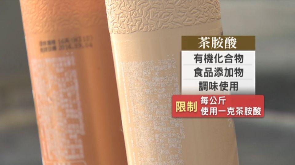 含茶胺酸! 「純萃喝奶茶」遭新加坡下架
