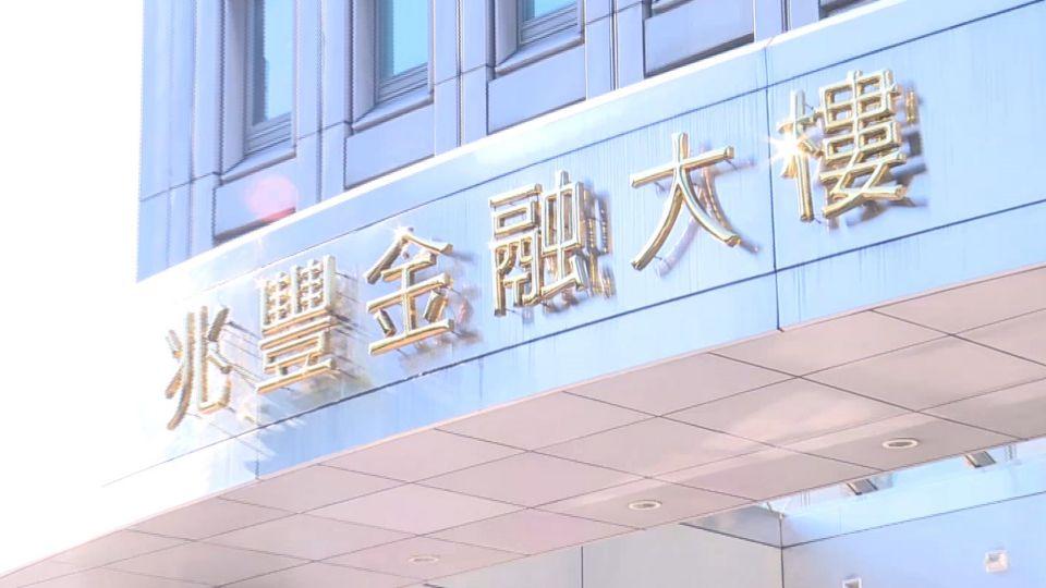 7疏失!兆豐金案前董座蔡友才列被告限住居、出境