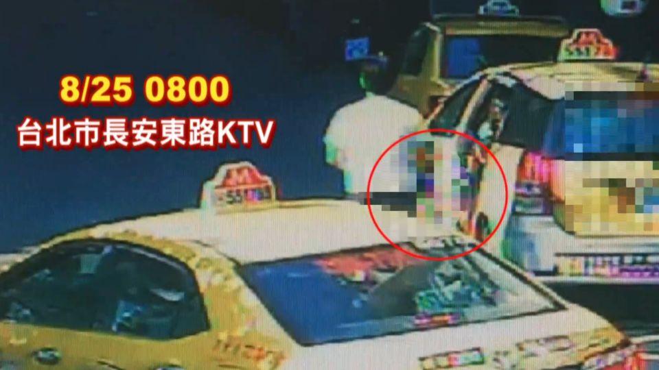 KTV男公關被毆  嫌犯反控:對方先押人