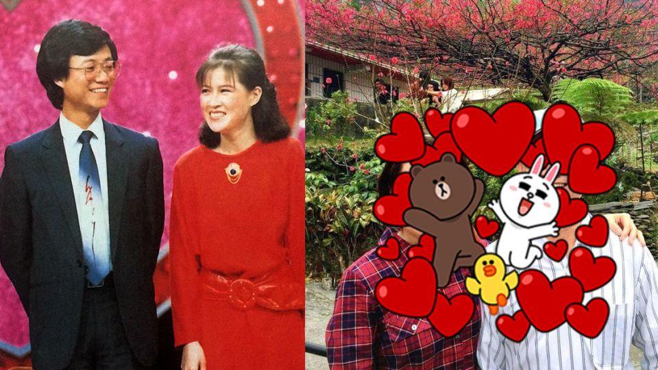 因《我愛紅娘》情牽30年 他們今昔對比照讓人感動噴淚