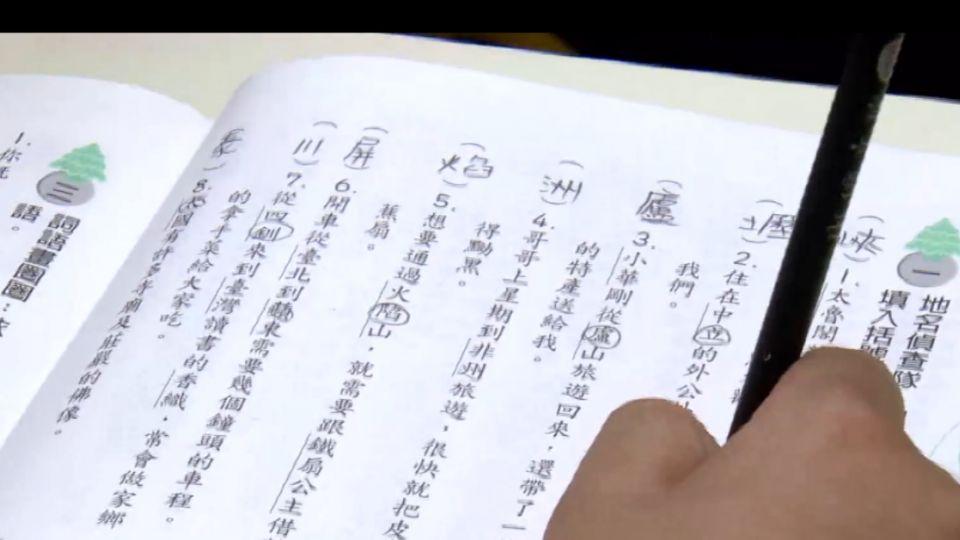 暑假作業寫不完了! 新北國小生抱書埋頭寫