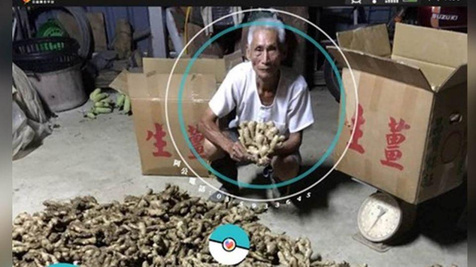 85歲「薑爺爺」堅持靠自己雙手 養活百歲老母親