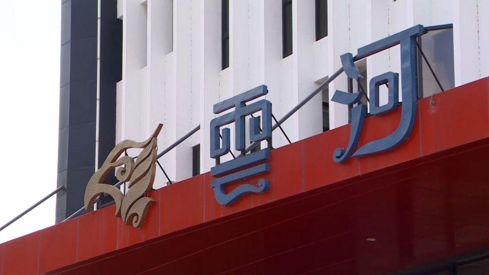 驚!台中「雲河旅館」藏針孔 夫妻遭勒50萬
