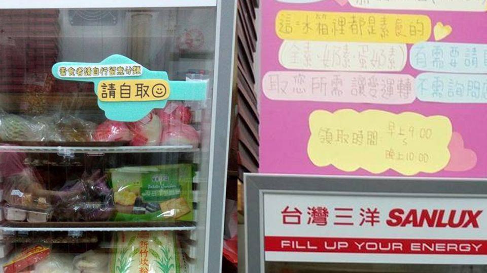 「溫暖冰箱」助弱勢!學生猶豫不敢拿 她:自取!不用問!