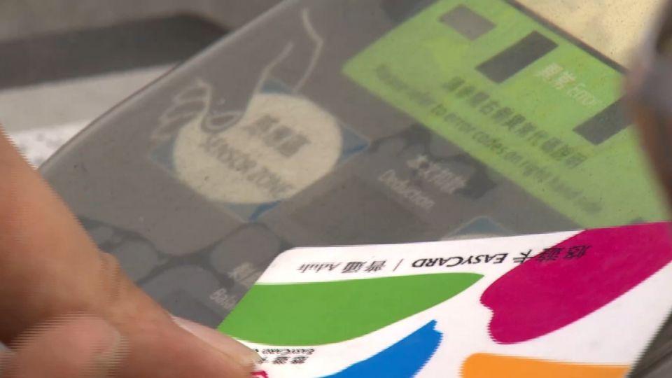 Ubike道歉方案 9/2 9/3第一小時免費