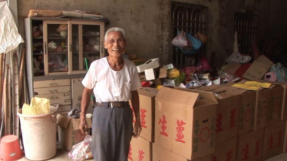 新竹「老薑爺爺」便宜賣 只為溫飽106歲老母親