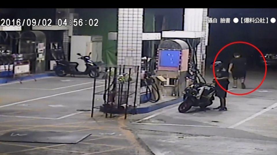 「奪標式偷錢」 狂賊百米衝加油站 3秒偷一萬