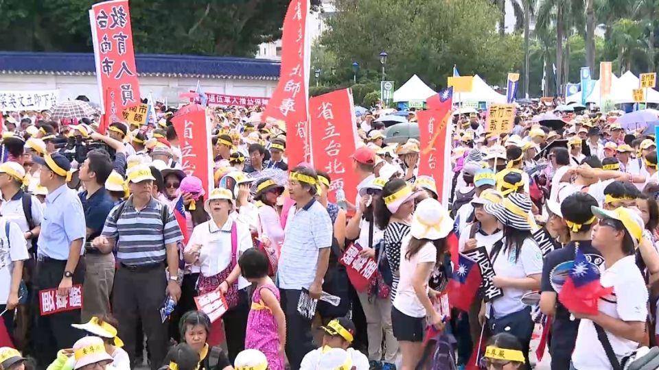 軍警公教遊行「反污名」 青年世代盼放下歧見