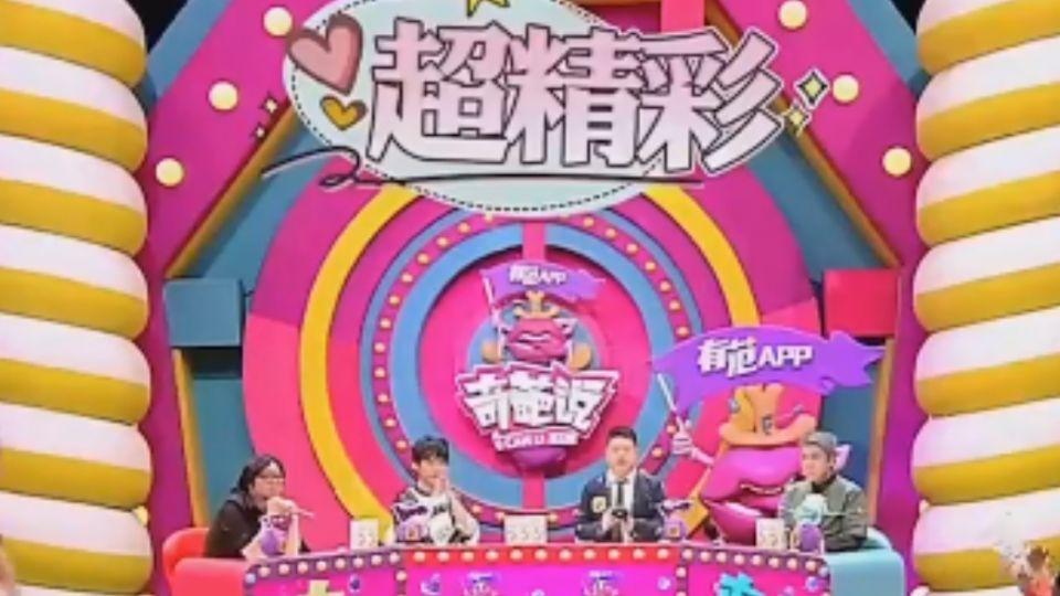 影音平台拓點海外 搶攻台灣娛樂「視」場