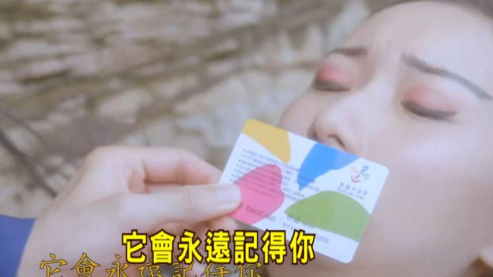 悠遊卡廣告模仿日劇 發音太爛被罵翻