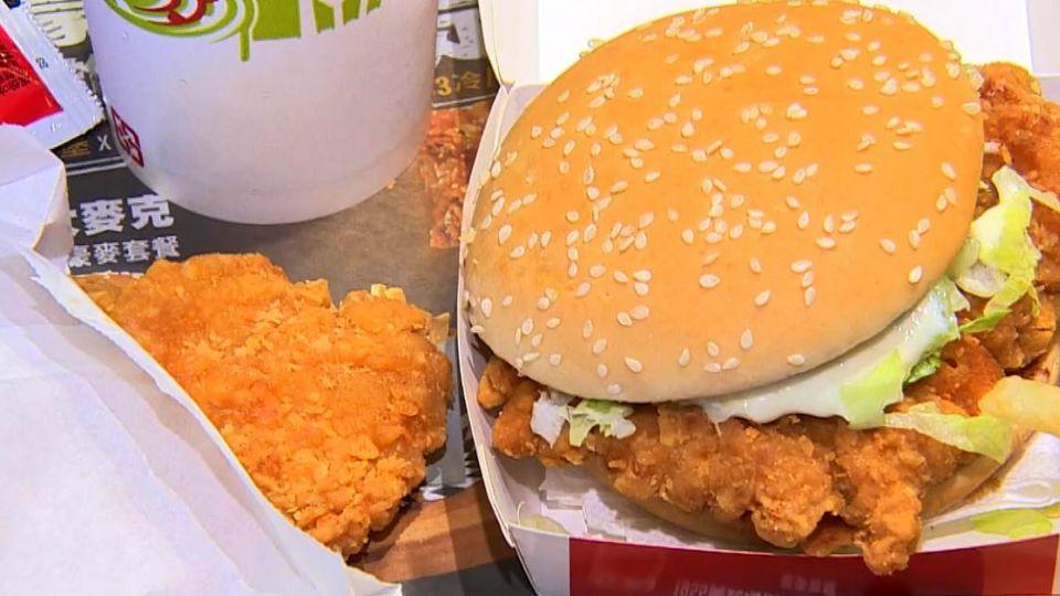 麥當勞今起賣雞排 民眾嘗鮮後喊:比早餐店不如