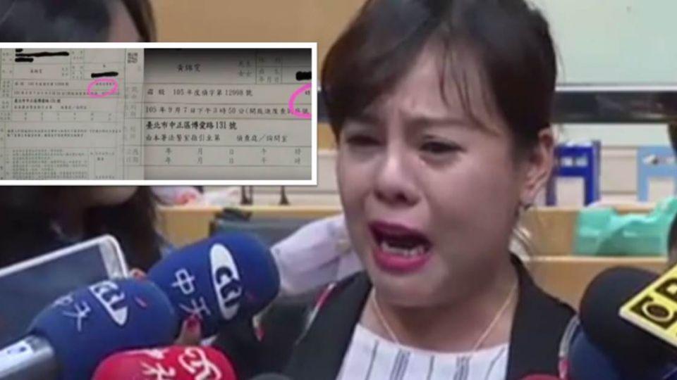 被罵Z咖女星反挨告 錦雯出庭哭成淚人兒
